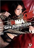 Gals Glamourous09 [オトコアソビとイイオンナ] RINA [DVD][アダルト]