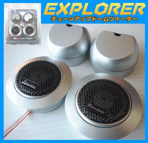 MAX150W!45 mm チューン アップ ドーム ツイーター 022 ガンメタ
