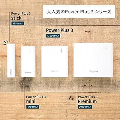 cheero Power Plus 3シリーズの比較
