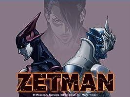 Zetman Season 1 [HD]