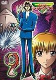 魔人探偵 脳噛ネウロ 9 [DVD]