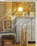 Patina Style: Stilvolle Einrichtungen mit Geschichte