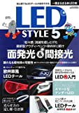 Amazon.co.jpLED STYLE5 (CARTOP MOOK)
