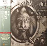 Cornonstipicum + 5 Bonus Tracks (Gimmick Cover) (Shm-cd) Mini Lp