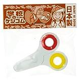"""Scissors ~ 1.7 """"Mini-Borrador: Collectible Papelería Borrador Series (Japanese Import)"""