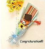 アカデミック ベア ブーケ 6色 祝 合格 卒業 入学 入園 おめでとう (2.アクアブルー, アカデミック)