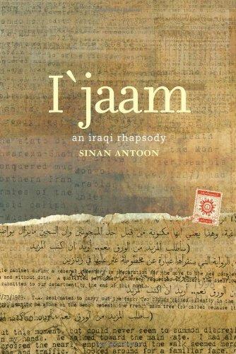 I'jaam: An Iraqi Rhapsody