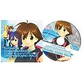 さよなら 海腹川背 3DS 予約特典CD『オリジナル サウンド トラック』【特典のみ】
