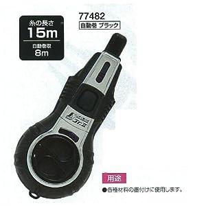 シンワ ハンディ墨つぼJr2自動巻 77482