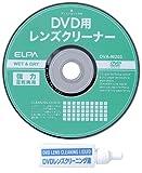 ELPA DVDレンズクリーナーWET DVA-W203