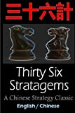 img - for Thirty-Six Stratagems: Bilingual Edition, English and Chinese: The Art of War Companion, Chinese Strategy Classic, Includes Pinyin book / textbook / text book