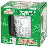 日清 カップヌードルリフィル用 フタ付マグカップ 6個