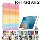 MIxUP iPad Air 2 スマート カバー バック ケース air2 手帳型 スタンド 機能 アイパッド エア2 おしゃれ 絵の具 レインボー 虹 ペイント MXP-A2-ssPNT-rain