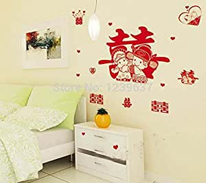 traditioneller stil romantik chinesisch wandsticker doppeltes gl ck f r wohnzimmer. Black Bedroom Furniture Sets. Home Design Ideas
