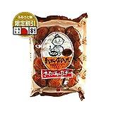 おばーのサーターアンダギー(黒糖) 12個入 ふるさと割 沖縄 ランキングお取り寄せ