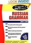 Schaum's Outline of Russian Grammar