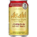 [トクホ]アサヒ ヘルシースタイル ノンアルコール 缶 350ml×24本