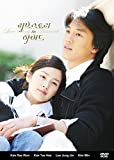 Love Story in Harvard - Korean Drama DVD (Good English Subtitles)