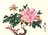 """""""Imperial Beauty"""" Pink Peony, Giclee Print of Original Sumi-e Flower Painting, 14 X 18 Inches"""