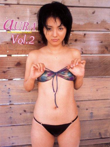 満島ひかり写真集 aURA Vol.2