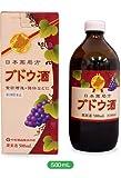 【第3類医薬品】日本薬局方 ブドウ酒 500mL
