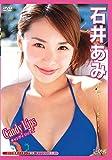Candy Lips[DVD]