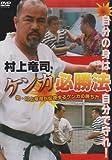 ���㗳�i �P���J�K���@ [DVD]
