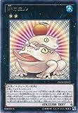 遊戯王カード INOV-JP052 餅カエル(レア)遊☆戯☆王ARC-V [インベイジョン・オブ・ヴェノム]