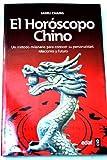 img - for El hor scopo chino :un m todo milenario para conocer su personalidad, sus relaciones y su futuro book / textbook / text book