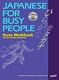 Japanese for Busy People: Kana Workbook