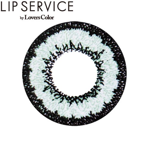 LIP SERVICE by Lovers Color ジュエルズグリーン DIA 14.0