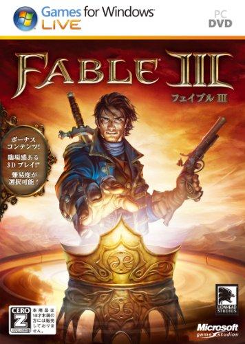 Microsoft Fable 3 PC Win32 Japanese 1 License DVD DVD Case 【早期購入特典付き】