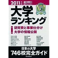 ��w�����L���O2011 (�T������i�wMOOK)