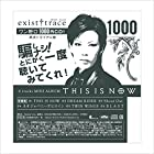 THIS IS NOW[ワン野口CD! 限定トライアル盤]