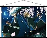 ぬらりひょんの孫 B2タペストリー 夜桜