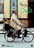 ジャック・タチ「ぼくの伯父さん」【DVD】