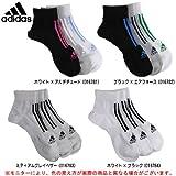 adidas(アディダス) 機能3Pショートソックス RL374