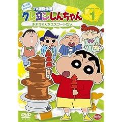 �N����������� TV�Ō���I ��10��V���[�Y 1 �l�l�������G�X�R�[�g���] [DVD]