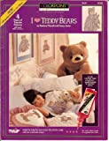 img - for I Love Teddy Bears (ColorPoint Paintstitching, 91229) book / textbook / text book