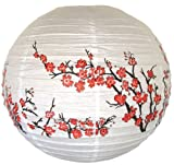 "Just Artifacts 16"" Red Peach Blossom Flowers White Color Chinese/Japanese Paper Lantern/Lamp - Just Artifacts Brand"