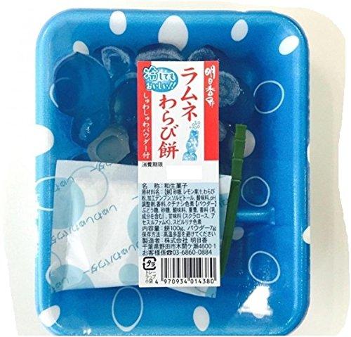 ラムネわらび餅 -