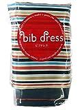 イングリッシーナファスト Inglesina fast 専用ビブドレス bib dress テーブルチェア ベビーチェア マルチストライプブルー