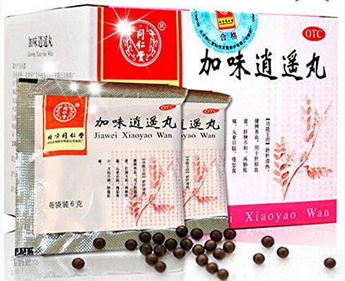 tongrentang-jia-wei-xiao-yao-wanhappy-pills6g-x-10-bags-pack-of-10