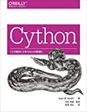 Cython ―Cとの融合によるPythonの高速化