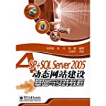 ASP + le serveur SOL 2005 Fondation d...
