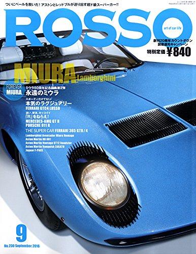 Rosso (ロッソ) 2016年9月号 Vol.230