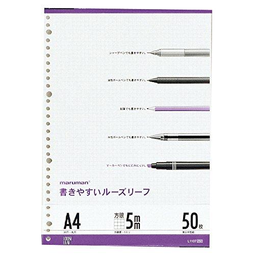マルマン ルーズリーフ 5mm 方眼罫 A4 L1107 5冊セット
