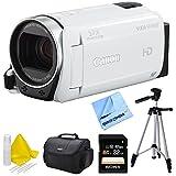 Canon Vixia HF R600 High Definition Camcorder Deluxe Bundle - White