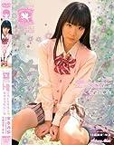 末永みゆ エンジェルラブリーホワイトシリーズVOL.2 ピンク編(SMAC-017) [DVD]