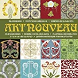 echange, troc Mario Hernandez, Pepin Press - Art nouveau : Motifs de carreaux